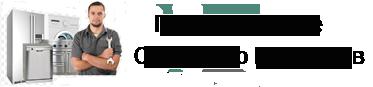 Мастер по ремонту бытовой техники Logo